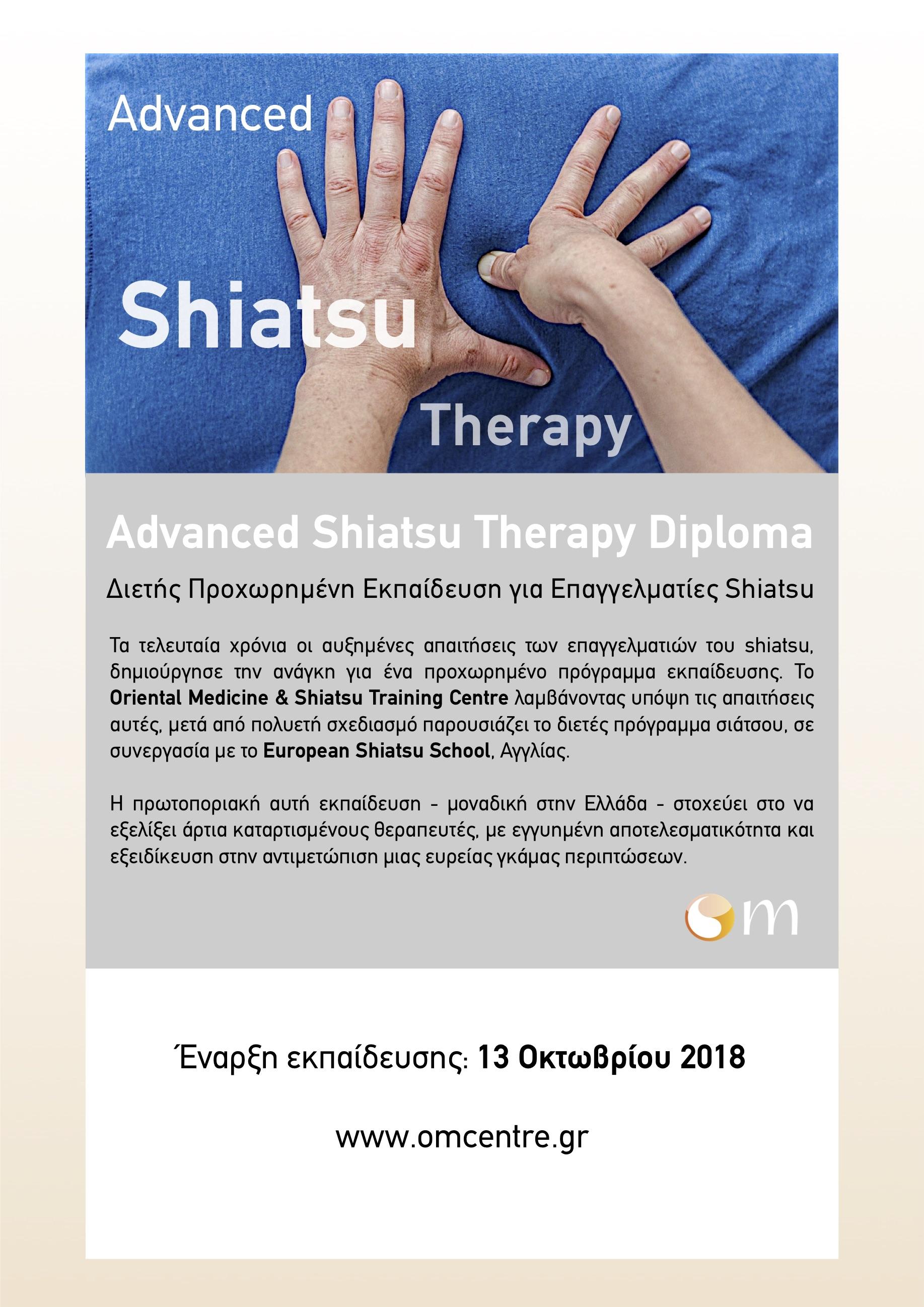 Advanced_shiatsu_therapy_Cover