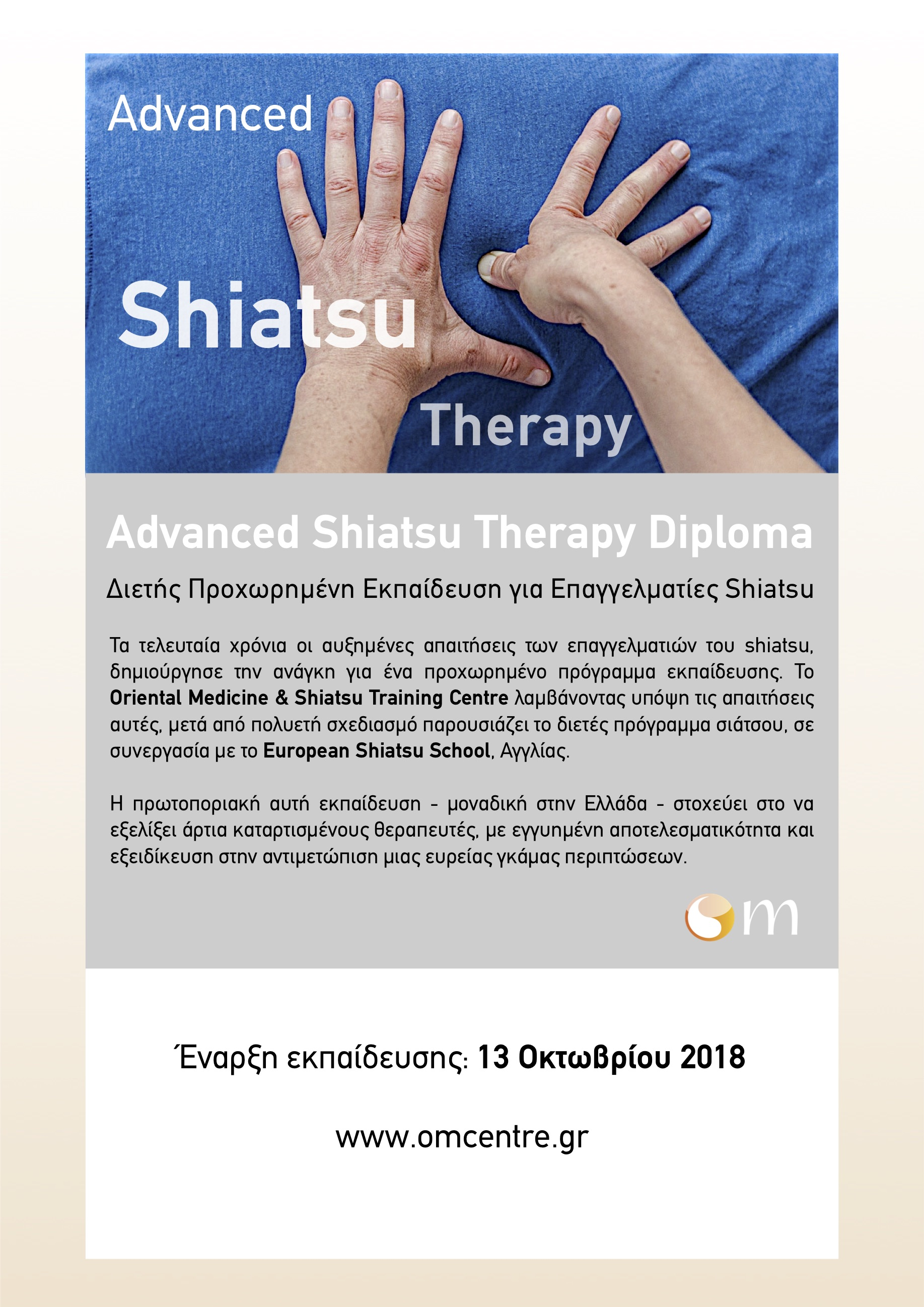 Advanced_shiatsu_therapy_Cover
