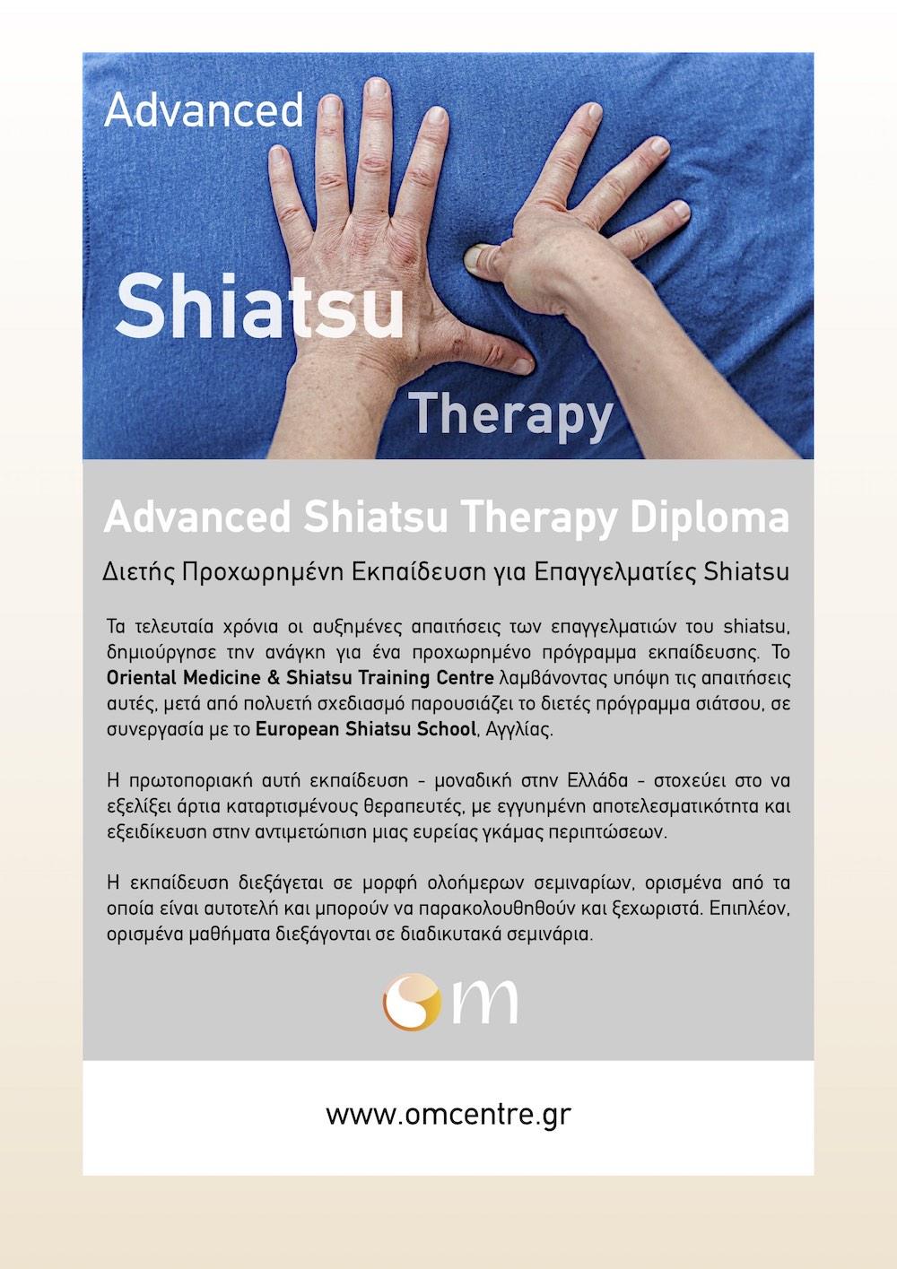 advanced-shiatsu-therapy-cover-image